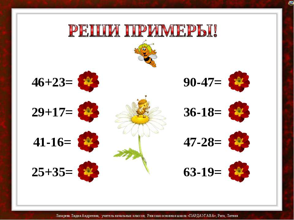 46+23= 29+17= 41-16= 25+35= 90-47= 36-18= 47-28= 63-19= 69 46 25 60 43 18 19 ...