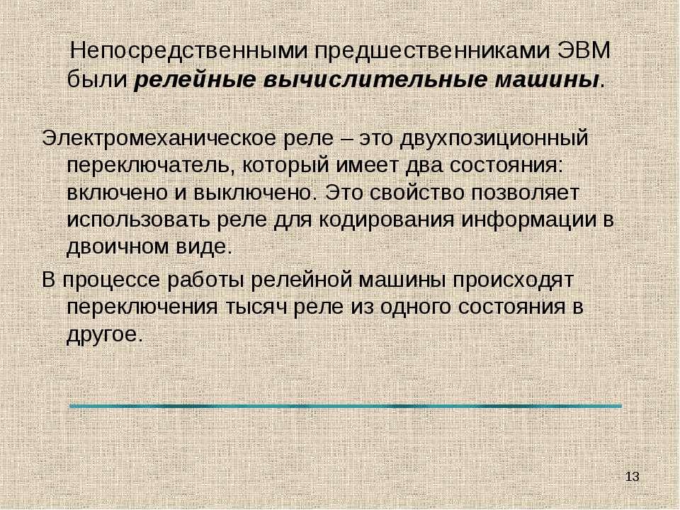 pdf Étale