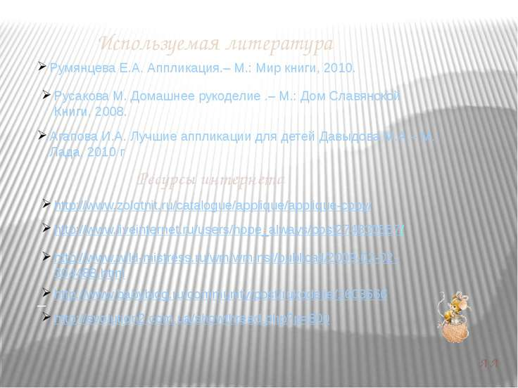 http://evolution2.com.ua/showthread.php?p=800 http://www.babyblog.ru/communit...