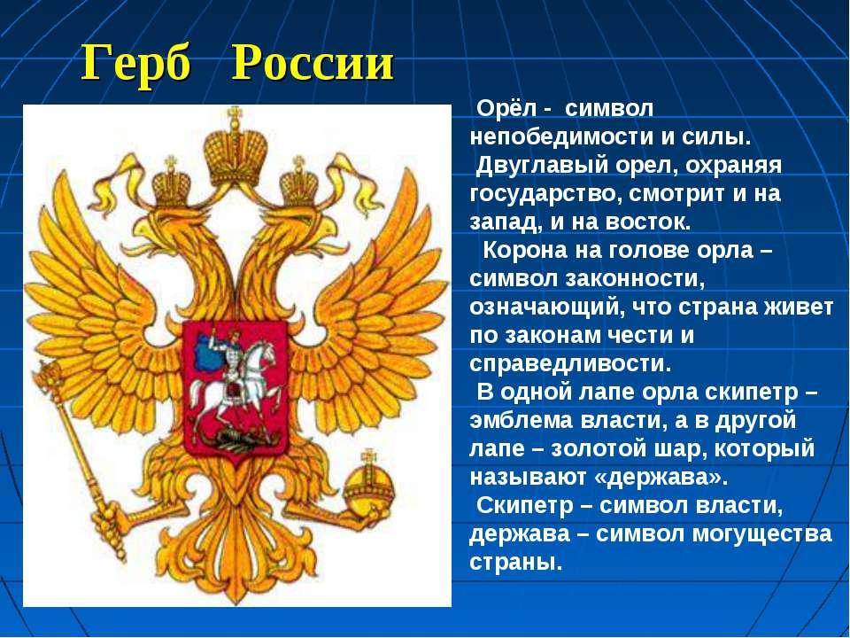 антифосфолипидный синдром орлы картинки как на гербе россии течение жизни