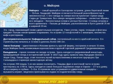 www.mir.aero о. Майорка Майорка — самый крупный из Балеарских островов, длина...