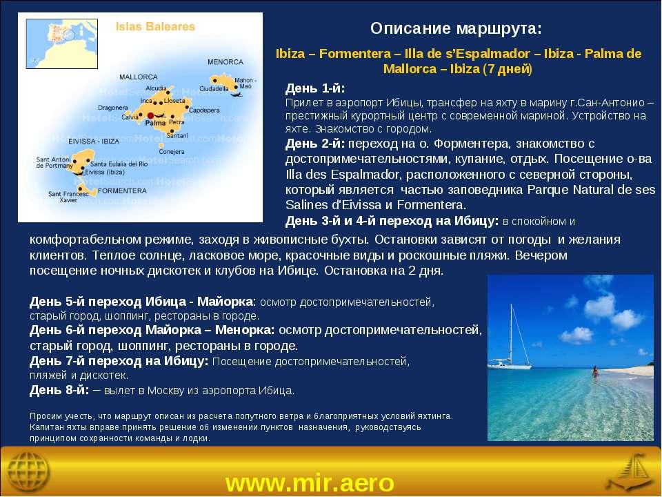 www.mir.aero Описание маршрута: Ibiza – Formentera – Illa de s'Espalmador – I...