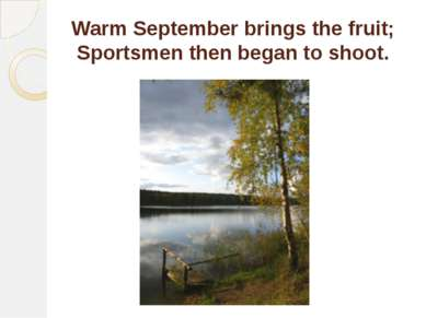 Warm September brings the fruit; Sportsmen then began to shoot.
