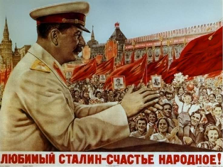 Картинки послевоенных лет ссср