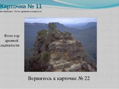 Источники информации Авторская программа для общеобразовательных школ: Душина...