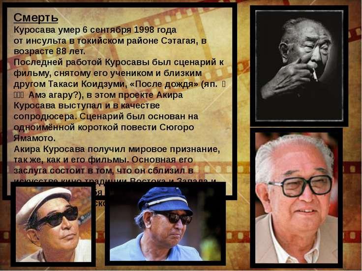 Награды УказомПрезидента СССР№ УП-1605 от12 марта1991 годанаграждёнорде...