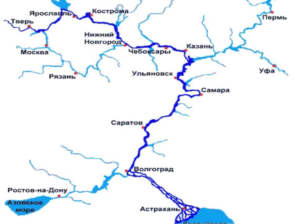 Река Волга делит область на две почти равные части. Саратовская область заним...