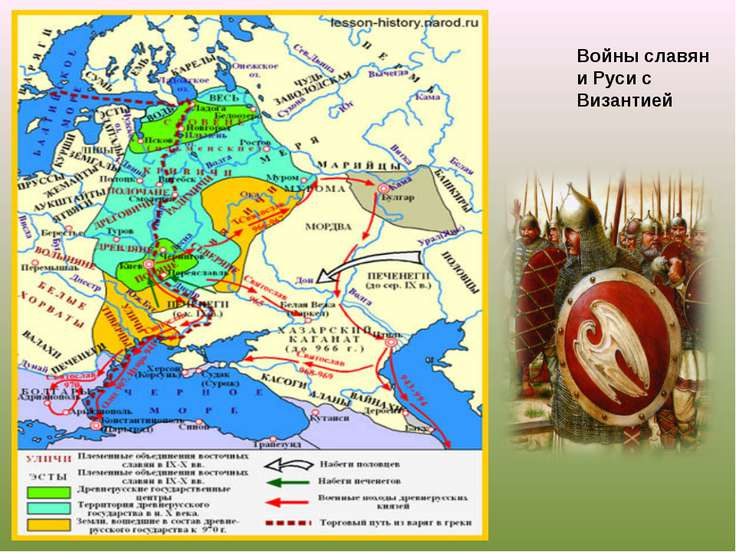 Войны славян и Руси с Византией