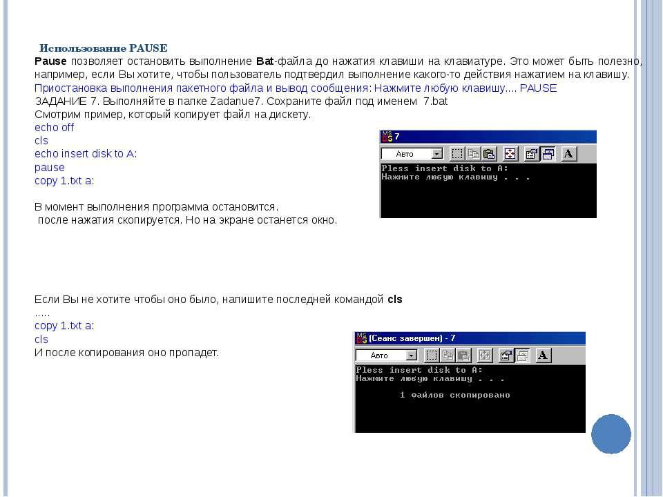 Cmdbat решено список файлов в папке и ее подпапках