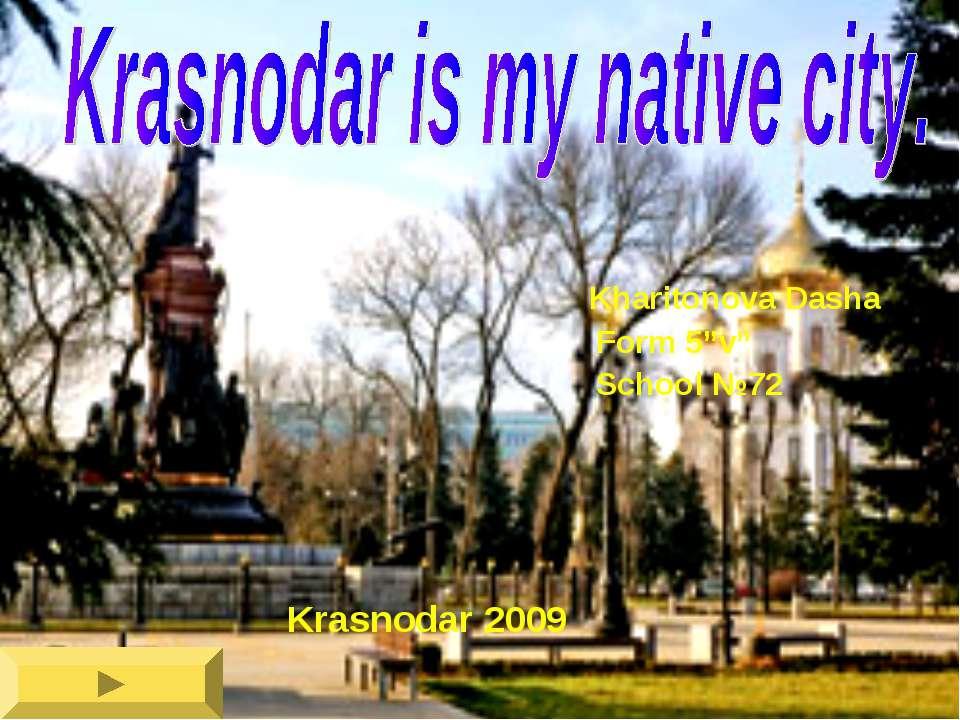 "Kharitonova Dasha Form 5""v"" School №72 Krasnodar 2009"