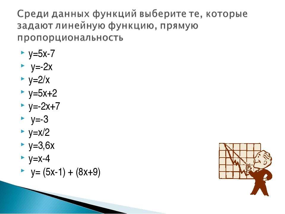 y=5x-7 y=-2x y=2/x y=5x+2 y=-2x+7 y=-3 y=x/2 y=3,6x y=x-4 y= (5x-1) + (8x+9)