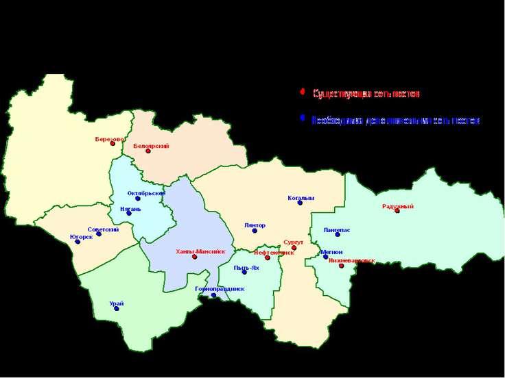 Информационная обеспеченность о загрязнении атмосферного воздуха