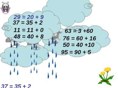 76 = 60 + 16 37 = 35 + 2 29 = 20 + 9 95 = 90 + 5 48 = 40 + 8 63 = 3 +60 50 = ...
