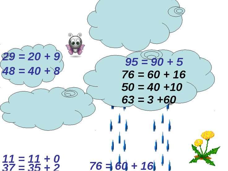 76 = 60 + 16 29 = 20 + 9 95 = 90 + 5 48 = 40 + 8 63 = 3 +60 50 = 40 +10 37 = ...
