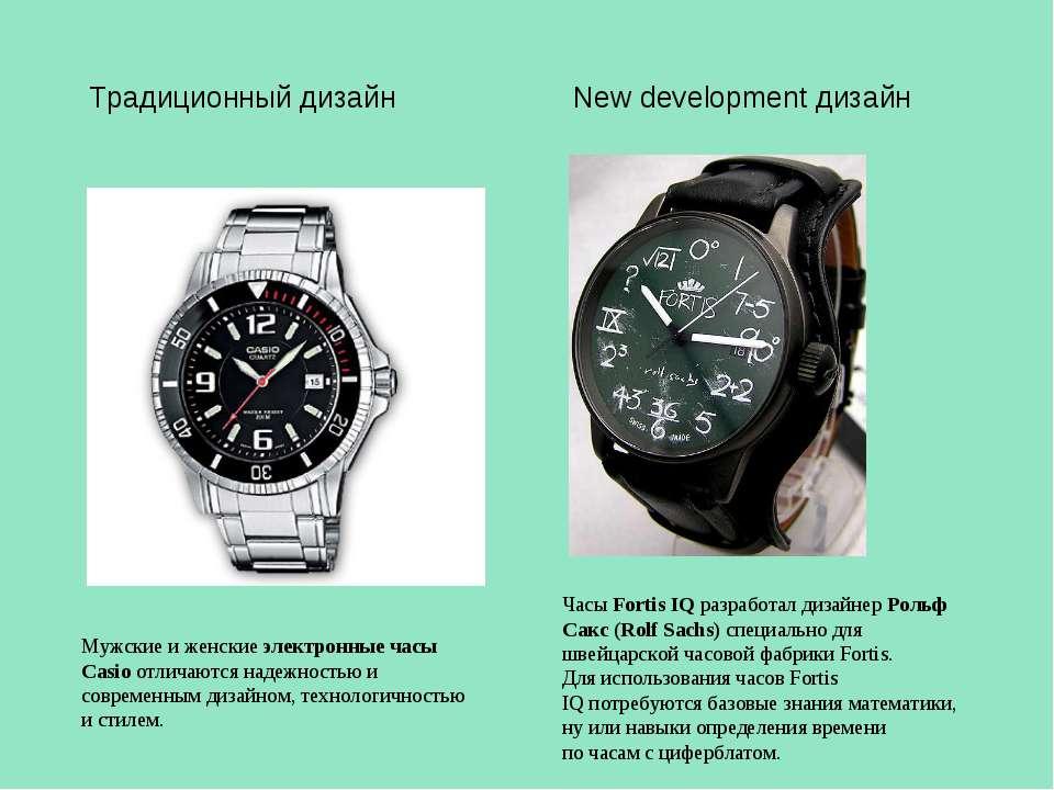 Традиционный дизайн New development дизайн Мужские и женские электронные часы...