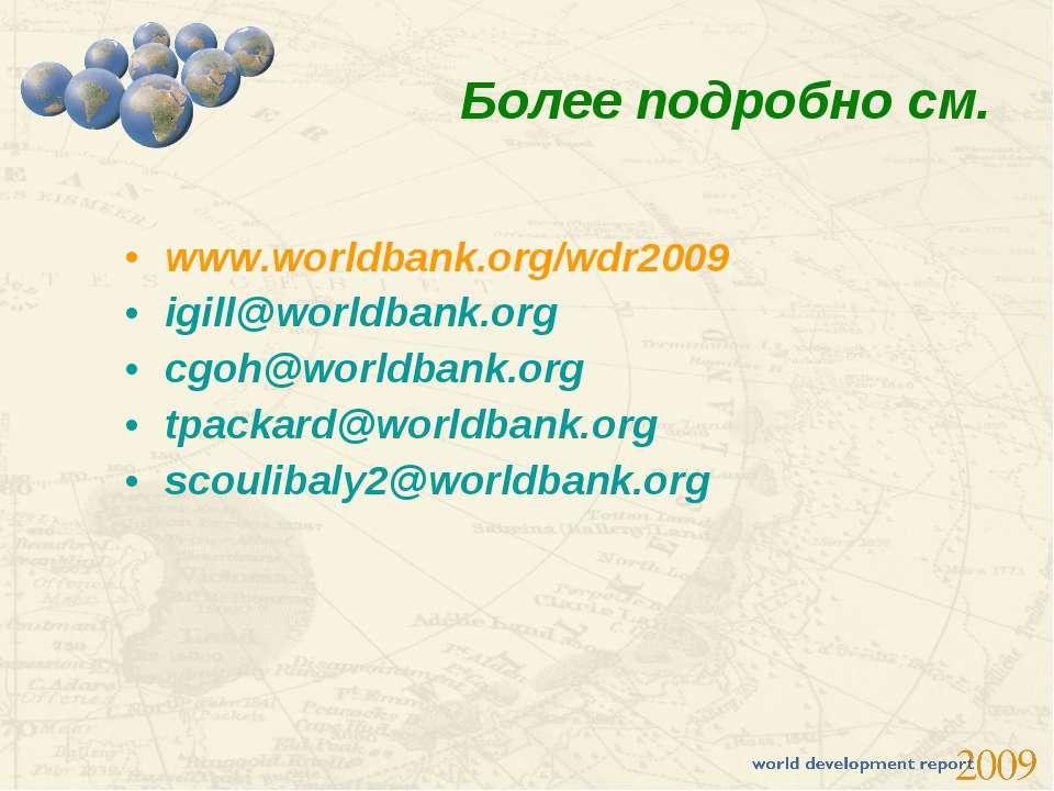 www.worldbank.org/wdr2009 igill@worldbank.org cgoh@worldbank.org tpackard@wor...