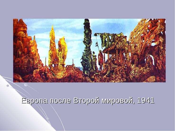 Европа после Второй мировой, 1941