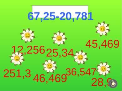 27,3+34,15 62,05 61,345 63,28 61,45 60,37 62,07 60,25