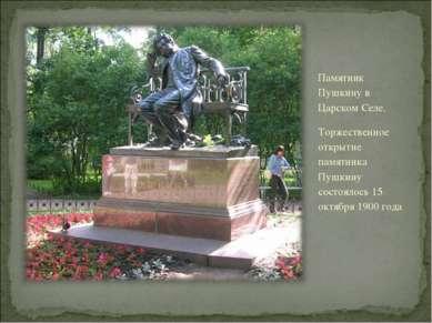 Памятник Пушкину в Царском Селе. Торжественное открытие памятника Пушкину сос...