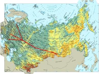 Нефтепроводы Протяженность- 48 000км. Центр нефтепроводной системы Альметьевск