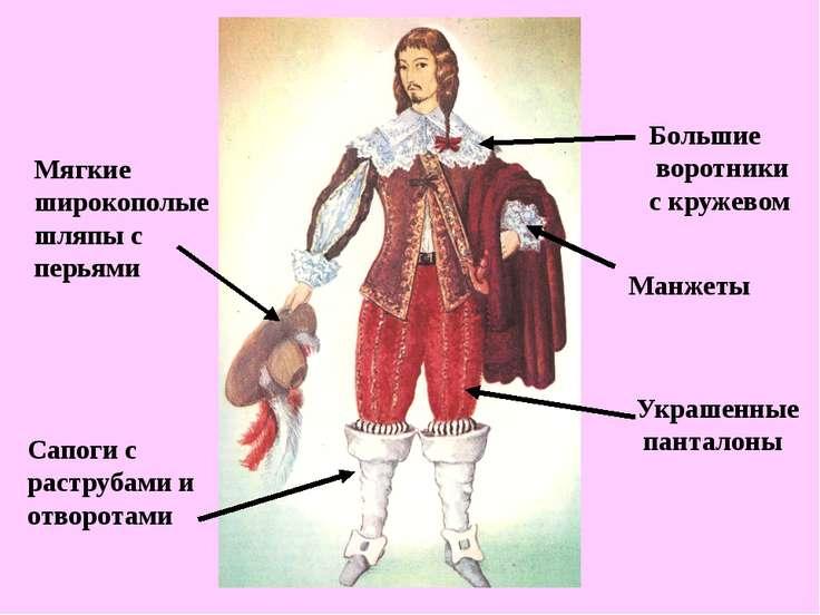 Большие воротники с кружевом Манжеты Украшенные панталоны Мягкие широкополые ...
