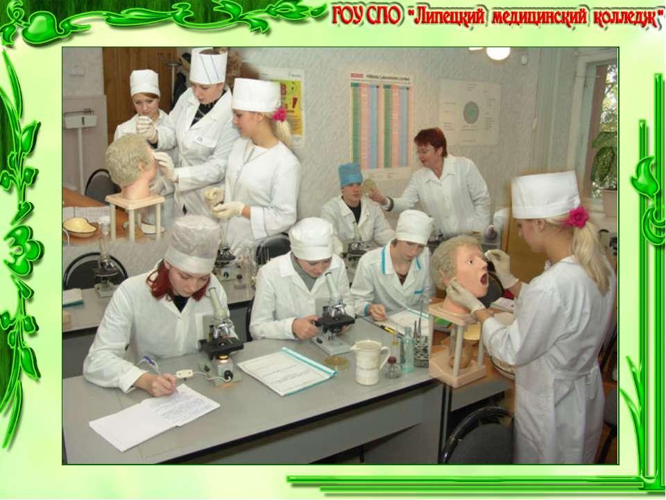 В данное время медицинский колледж ведет подготовку по 5 специальностям: Лече...