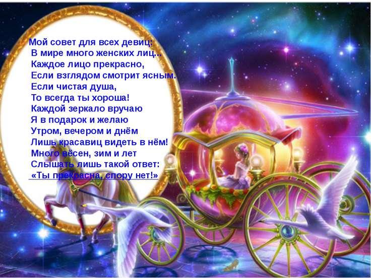 http://im4-tub-ru.yandex.net/i?id=316063504-61-72&n=17 http://im2-tub-ru.yand...