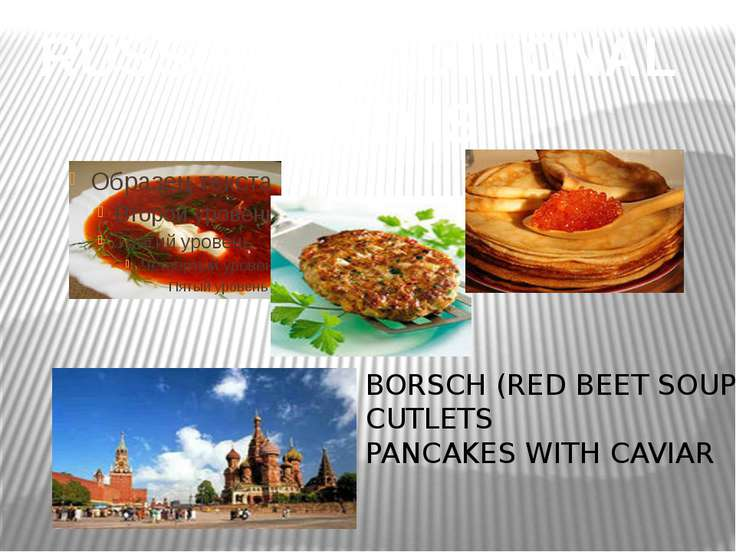 RUSSIAN TRADITIONAL FOOD IS BORSCH (RED BEET SOUP) CUTLETS PANCAKES WITH CAVIAR