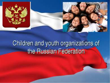 Children and youth organizations of the Russian Federation