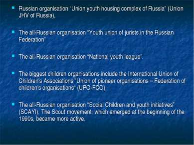 "Russian organisation ""Union youth housing complex of Russia"" (Union JHV of Ru..."