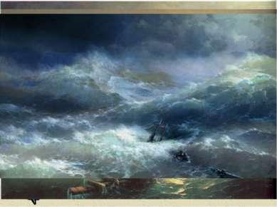 Рассмотрите картины И.К.Айвазовского. Составьте предложение с причастием неис...