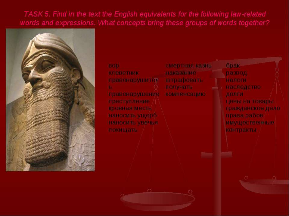 TASK 5. Find in the text the English equivalents for the following law-relate...