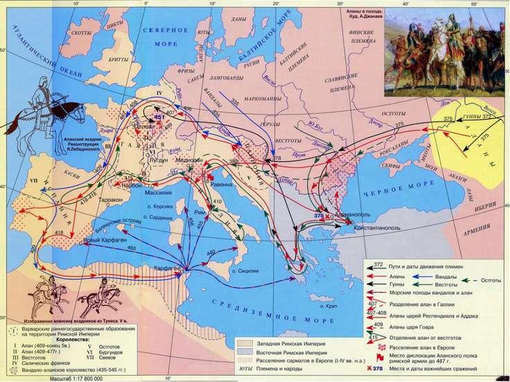 Восточная Европа в эпоху Великого переселения народов
