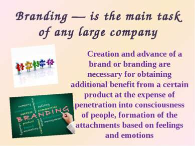 Branding — is the main task of any large company Creation and advance of a br...