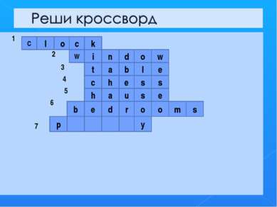 1 2 3 4 5 6 7 С l o c k W i n d o w t a b l e c h e s s h a u s e e b d r o o...