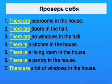 1. There are bedrooms in the house. 2. There are doors in the hall. 3. There ...