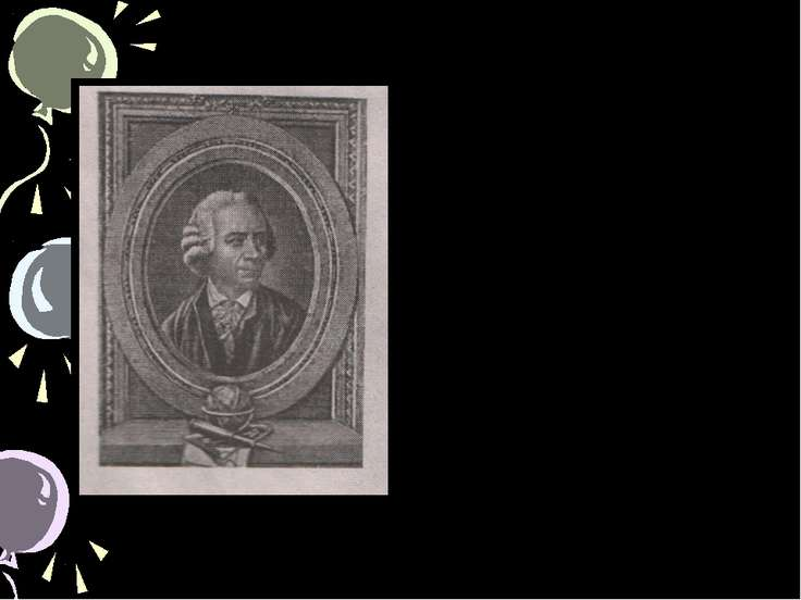 В 1723 г. Эйлер получил степень магистра искусств.