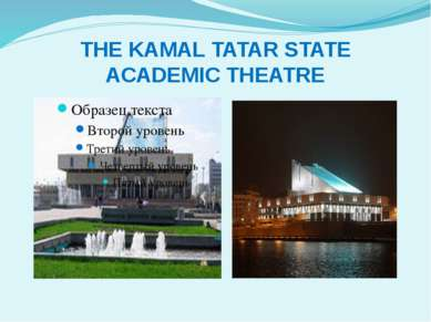 THE KAMAL TATAR STATE ACADEMIC THEATRE