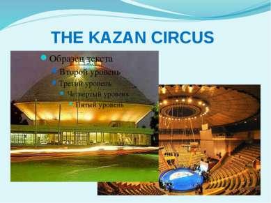 THE KAZAN CIRCUS