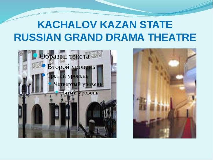 KACHALOV KAZAN STATE RUSSIAN GRAND DRAMA THEATRE