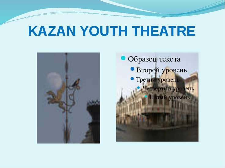 KAZAN YOUTH THEATRE