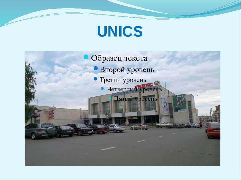 UNICS
