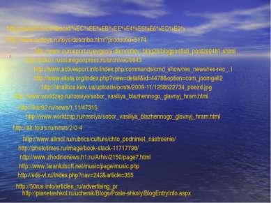/ http://analitica.kiev.ua/uploads/posts/2009-11/1258622734_poezd.jpg http://...
