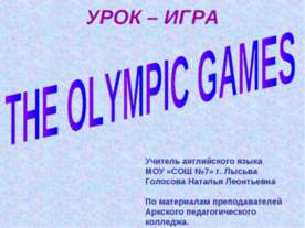 УРОК – ИГРА The Olympic Games