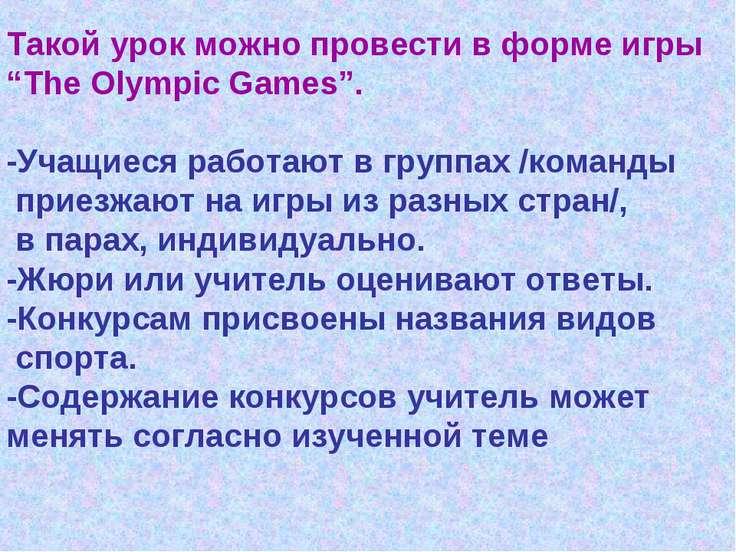 """Такой урок можно провести в форме игры """"The Olympic Games"""". -Учащиеся работаю..."""