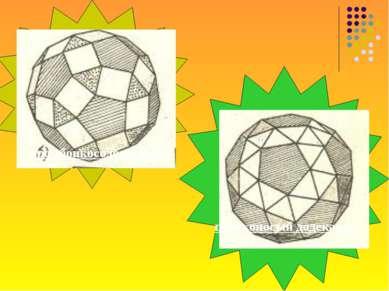 ромбоикосододекаэдр плосконосый додекаэдр