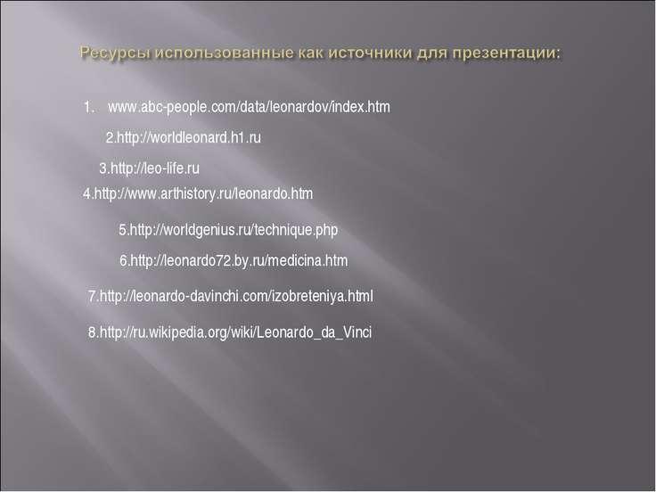 www.abc-people.com/data/leonardov/index.htm 2.http://worldleonard.h1.ru 3.htt...