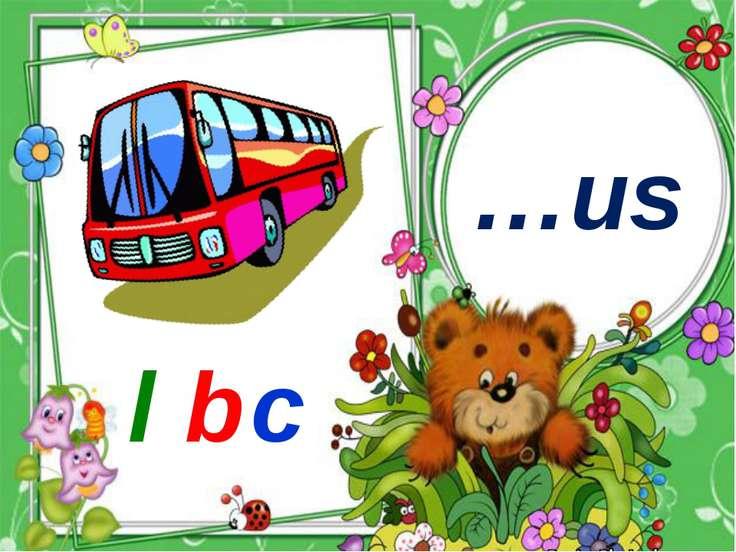 …us l b c