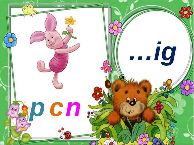 …ig p c n