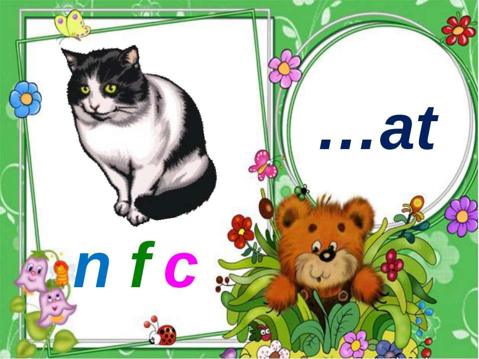 …at n f c
